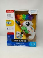 Fisher-Price Smart Scan Colour Changing Chameleon age 3-6 Yrs Chinese 中文