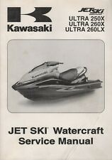 2007-2009 KAWASAKI  WATERCRAFT JET SKI ULTRA 250X, 260X SERVICE MANUAL (753)