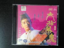 Deadful Melody - Brigitte Lin, Yuen Biao, Carina Lau, Elvis Tsui - RARE VCD