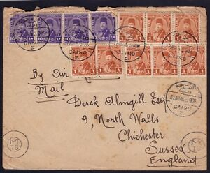 EGYPT 1945 Airmail COVER to England @D9232J