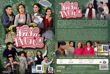 TIGER MOM BLUES 親親我好媽 (1-20 End) 2017 TVB Chinese Drama DVD English Subtitles