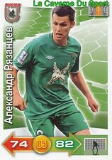 ALEKSANDR RYAZANTSEV RUSSIA # FK.RUBIN KAZAN CARD ADRENALYN PANINI 2012