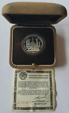 """RUSSIA / 1979 Platinum 150 Roubles Moscow Olympics """"Greek Wrestlers"""" - Proof !!"""