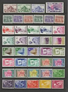 Viet Nam 1955- 1959 collection, MNH or MH , 69 stamps