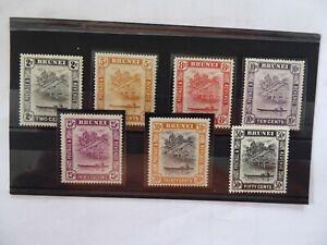 Brunei 1947 m/mint selection