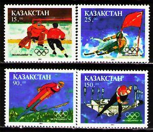 Kazakhstan 1994 Sc47-50 Mi37-40 4v mnh Winter Olympic Games, Lillehammer 94.