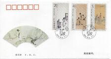 CHINE CHINA - ENVELOPPE 1er JOUR - PEINTURES de FU BOOSHI - 1994