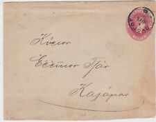 Greece-1894 20 L carmine on greenish PS letter H&G 1 Pyrgos, Kallstis cover