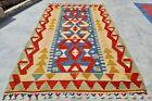 Afghan Chobi Vintage Hand Woven Veg Dyed Wool Kilim Kilm Area Rug 5.8 x 3.5 Ft