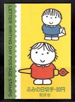 JAPAN 1998 SOUVENIR CARD, LETTER WRITING DAY POSTAGE STAMPS !!