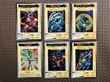 Lot6 Yugioh Card Japanese BlueEyes-WhiteDragon DarkMagician BlackSkullDragon