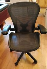 NEW Herman Miller Aeron Mesh Office Desk Chair Medium Size B adjustable posture