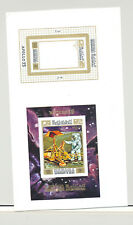 Manama Mi #Bl117 Space 1v S/S Border & 1v Deluxe Sheet on 1v Collective Proof