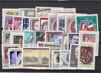 AUSTRIA - 1980 - MINT/NH - Free Shipping
