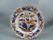 Booths Dovedale Dinner Plate