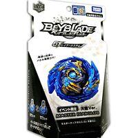Takara Tomy Beyblade Burst・B-00・Master Diabolos・Gn・Sky Dragon・New in Box