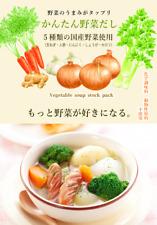 Dried Japanese Vegan Dashi Broth Kaiseki Vegetarian Ramen Noodle Soup Stock 5pk