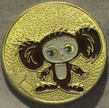 Cheburashka Russian CARTOON HERO pin Buttons badge Child Kid Brown Cutie Old vtg