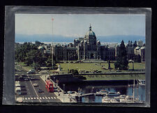 Opc 1970's Canada Bc 8c Pre-stamped Postcards Unopened Pack of 5 Mint