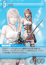 FFTCG Final Fantasy TCG - Serah PR-031 (Promo) NM (version 1)