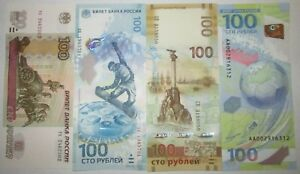 100 rubles 2018 FIFA world Cup Russia & Crimea & Sochi 2014 & the Bolshoi theatr