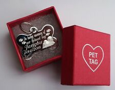 SILVER PLATED IN MEMORY DOG TAG MEMORIAL CHARM TAG PERSONALISED WITH GIFT BOX