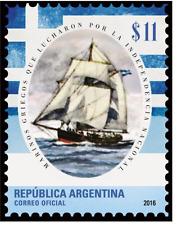 (2016). Greek Sailors. Single stamp. MNH. Excellent condition