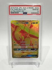 Tapu Bulu GX PSA 10, 244/150UR SM8b Ultra Shiny GX, Japanese Pokemon Card