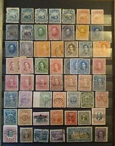 Timbres Costa Rica (1862 à 1938) - neufs */(*) et Oblitérés