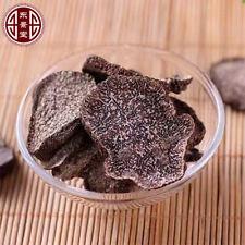 Sliced Black Truffle (1.76 Oz) Dried Truffle - Vegan, Kosher, Non GMO 云南黑松露
