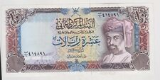 More details for p28b ah1413/1993 oman 10 rials banknote in near mint condition.