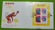 中国台湾首日封猴年 China Taiwan Monkey Lunar Chinese New Year MS miniature Stamp FDC 2003