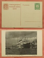 DR WHO 1925 GERMANY SHIP POSTAL CARD UNUSED 158570