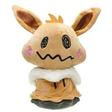 "Pokemon Mimikyu Cosplay Eevee 9"" Soft Plush Doll Stuffed Toy Kids Gift US SHIP"