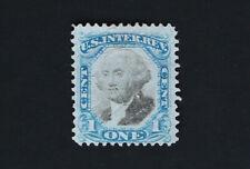 1c Scott #R103 US Revenue Stamp - Second Issue 1871