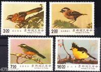Taiwan 1990, Birds of Taiwan, Stamp set MNH