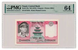 NEPAL banknote 5 Rupees 1974 PMG grade MS 64 Choice Uncirculated
