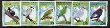 Benin 890-6 MNH Birds
