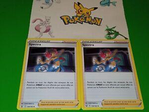 Cartes Pokémon Dresseur Spectra 130/163 Styles De Combat X2 Neuf