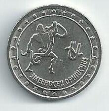Transnistria - 1 Ruble Ophiuchus
