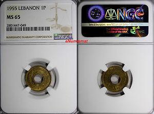 Lebanon 1955 1 Piastre NGC MS65 ONE YEAR TYPE KM# 19