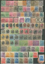 Serbia Kingdom 1880/1914 ☀ Collection of Used stamps