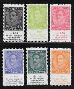 YUGOSLAVIA - 1933 PEN CLUB CONFERENCE DUBROVNIK - SET 6v LMM