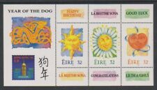 Irlande - 1994,Hong Kong Int Tampon Exh ,Année Du Chien Feuille - MNH - Sg MS900