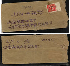 Korea   early   cover         KL0410