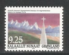 Greenland 2005 Church & School Systems Law 100th-Attractive Topical (444) Mnh