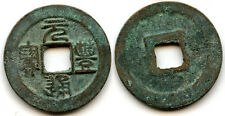 Bronze cash of the Emperor Zhen Zong (998-1022 Ad), Empire of China - H16.210