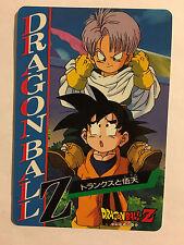 Dragon ball Z Banpresto Jumbo Roulette 19
