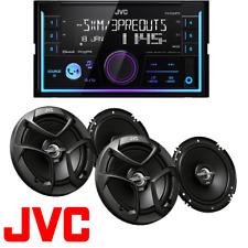 JVC 2-Din In-Dash Car Stereo CD Player +300 Watts 6.5
