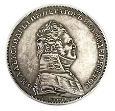 Russian Imperial Alexandr I Silver Ruble - 1807 Coin.